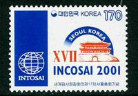 Corée du Sud - YT 2025