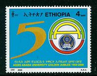 Ethiopia - YT 1513E