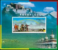 China - YT BF118