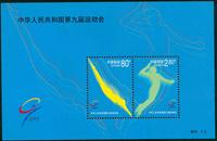 China - YT BF117