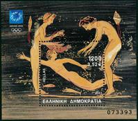 Greece - YT BF19