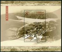 China - YT BF121