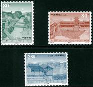 China - YT 3997/9