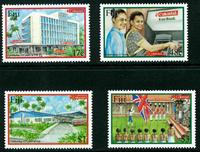 Fiji - YT 945/8