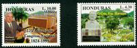 Honduras - YT 1000/1