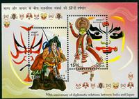 India - YT BF12