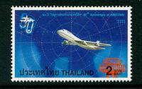 Tailandia (AEROTHAI) - YT Mi. 1852
