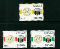 Sudán - YT 502/4