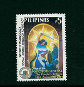 Philippines - YT 2714