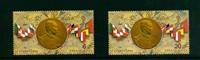 Thailand - YT 1797/8