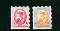 Tailandia - 1662a YT / 1750