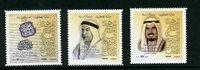 Kuwait - YT 1607,9