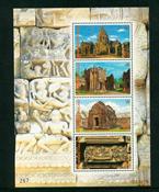 Thailand (Phanomrung historical park ) - YT 104