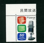 Japan - YT 3157