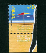 Israel - YT 1577