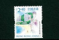 Hong Kong - YT 1004CA single