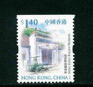 Hong Kong - YT C1004F