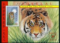 Tokelau - YT BF22