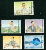 Thailand - YT Mi.1713/7