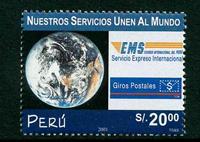 Peru - YT 1313