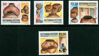 Botswana - YT 872/5