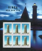 Sverige - Fyrtårne - Postfrisk souvenir ark