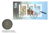 Suède - Archives nationales 400 ans - Enveloppe premier jour