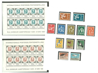 Netherlands - Mint collection