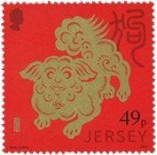 诺菲集邮外国邮票泽西岛新品中国狗年生肖票单枚收藏精美热卖 - 新票