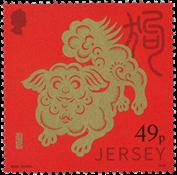Jersey - Jaar van de Hond (1) - Postfrisse postzegel