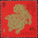 Jersey - Hundens år - Postfrisk frimærke