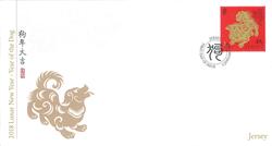 Jersey - Hundens år - Førstedagskuvert med frimærke