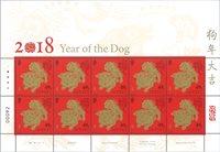 Jersey - Hundens år - Flot 10-ark