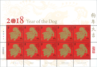 Jersey - Year of the dog - Sheetlet 10v