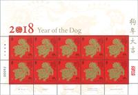 Jersey - Jaar van de Hond - Postfrisse strip van 5