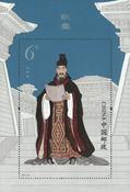 Kina - Zhang Qian - Postfrisk miniark