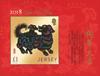 Jersey - Hundens år - Postfrisk miniark