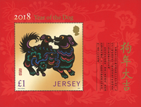 Jersey - Jaar van Hond - Postfris souvenirvelletje