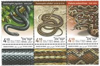 诺菲集邮,以色列新邮,蛇系列 - 新票套票3枚
