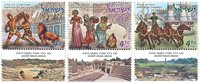 诺菲集邮,以色列新邮,古罗马传统文化和历史遗迹 - 新票套票3枚