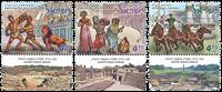 Israël - Oude Romeinse Arena's - Postfrisse postzegel