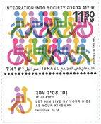 诺菲集邮,以色列新邮,关爱残疾人,融入和谐社会 - 新票