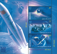 Kyrgyzstan - 60 years of Space Age - Mint souvenir sheet