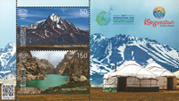 Kyrgyzstan - Int. year sustainability - Mint souvenir sheet