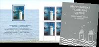 Letland - Fyrtårne - Postfrisk hæfte