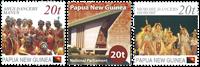 Papua Ny Guinea - Personaliseret frimærke 20t - Postfrisk 20t