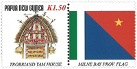 Papua Ny Guinea - Personaliseret frimærke K 1,50 - Postfrisk k 1,50