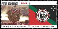 Papua Ny Guinea - Personaliseret frimærke K6,80 - Postfrisk k 6,80