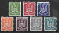 German Reich 1924 - AFA 344-350 - Unused