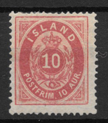 Iceland 1875 - AFA 8 - Unused
